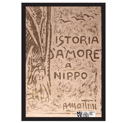 Istoria d'amore a Nippo
